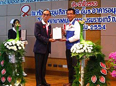 Recognition of Aids and Tuberculosis Awareness and Prevention Activities